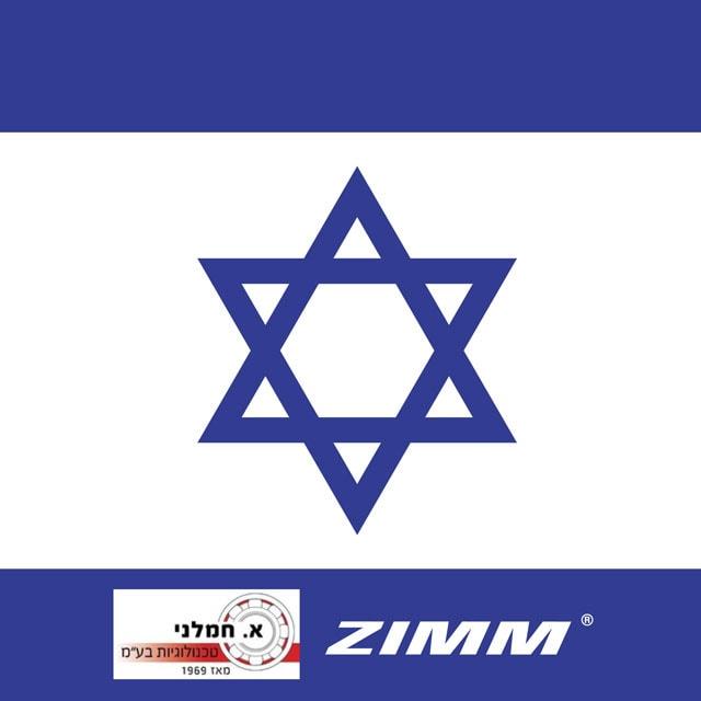 ZIMM – Visita dal Medio Oriente